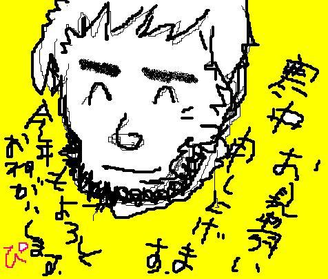 落書き.JPG